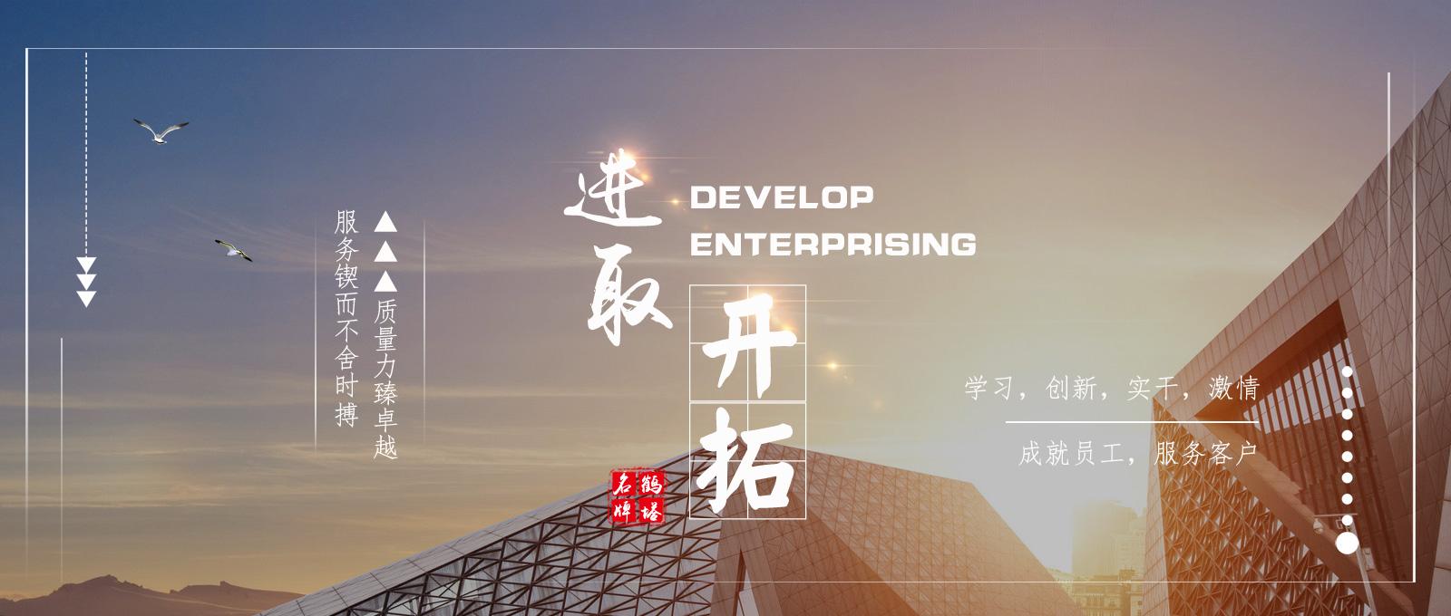 姜太公神算八卦图